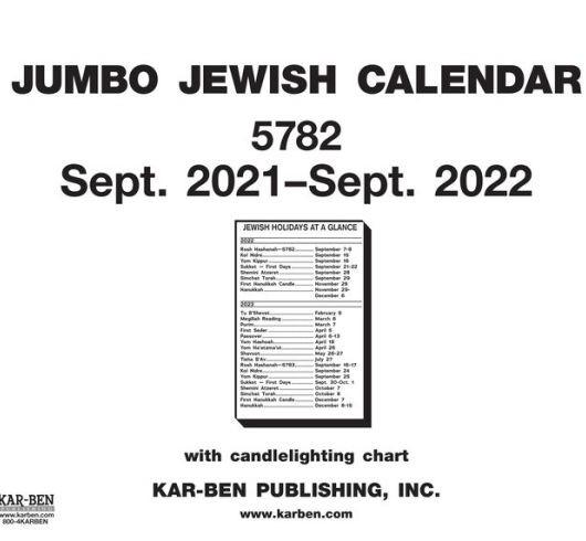 Torah Portion Calendar 2022.2021 2022 5782 Jumbo Jewish Calendar With Candlelighting Chart Israel Book Shop