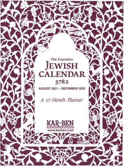 Torah Portion Calendar 2022.2021 2022 The Executive Jewish Calendar 5782 A 17 Month Planner Israel Book Shop