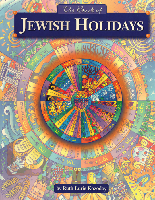 Celebrate A Book of Jewish Holidays