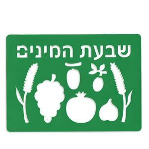 Sheva Haminim Seven Species Jewish Hard Plastic Stencil Set Of 7