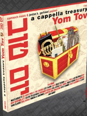A Capella Treasury: Yom Tov Musical CD 23 songs included