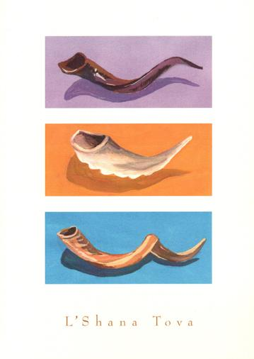 Jewish new year greeting cards a trio of shofars lshana tovah set jewish new year greeting cards a trio of shofars lshana tovah set m4hsunfo