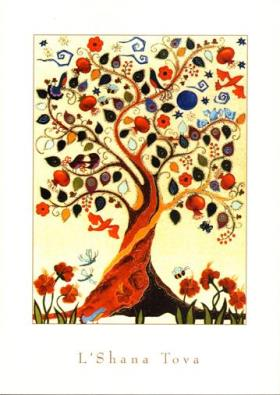 The tree of life by karla gudeon jewish new year shana tova cards the tree of life by karla gudeon jewish new year shana tova cards set of m4hsunfo