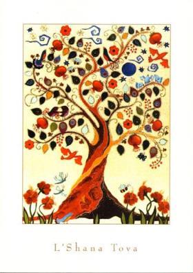 Rosh Hashanah Gift, Green Apple Honeystix With A Jewish Happy New Year Gift  Card