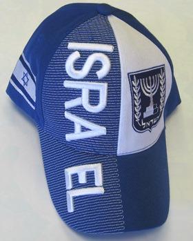 91bfc3463606 Embrodery Israel Blue Baseball Cap with Israel Emblem: Israel Book Shop