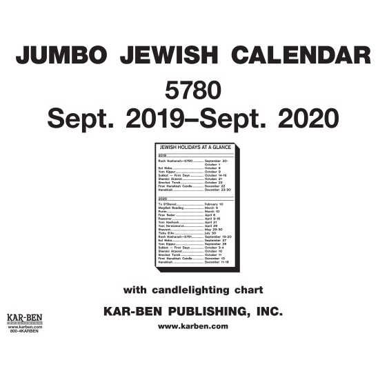 2019 2020 5780 Executive Jewish Calendar: 2019-2020 (5780) JUMBO Jewish Calendar With Candlelighting
