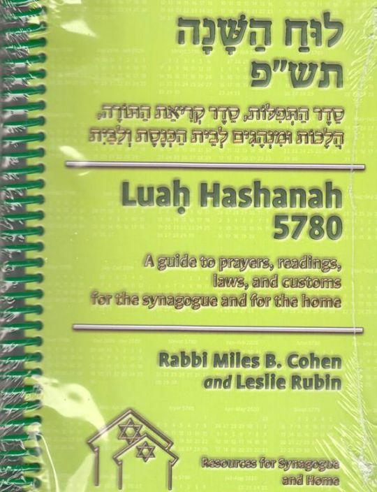 Torah Calendar.5780 Luach Luah Hashana Calendar 2019 2020 Guide To Prayers Blessings Torah Readings Laws Customs