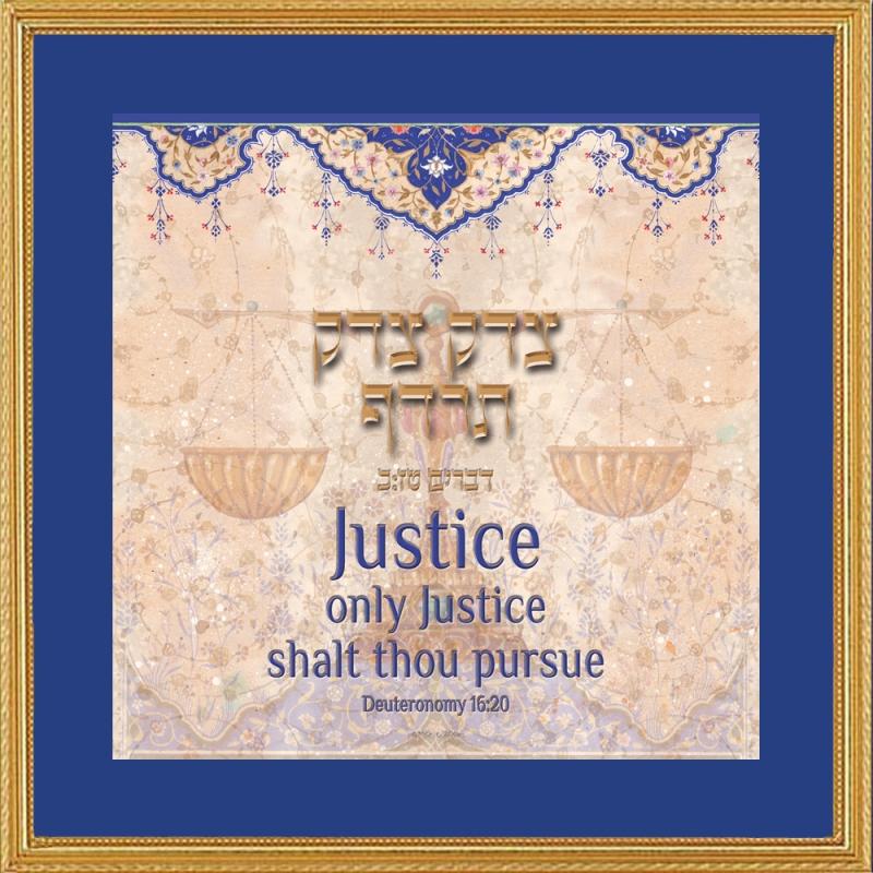 lawyers justice creed jewish custom framed artmickie