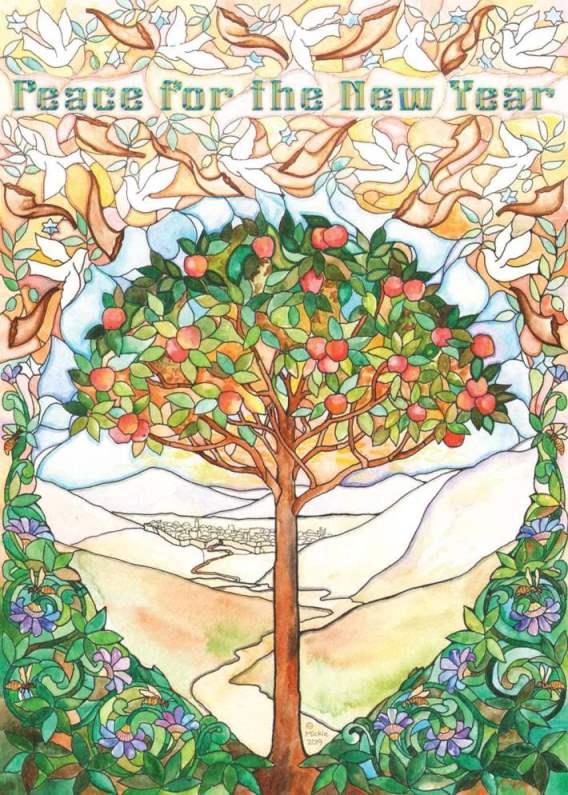 Jewish New Year Shana Tova Greeting Cards Quot Tree Of Life