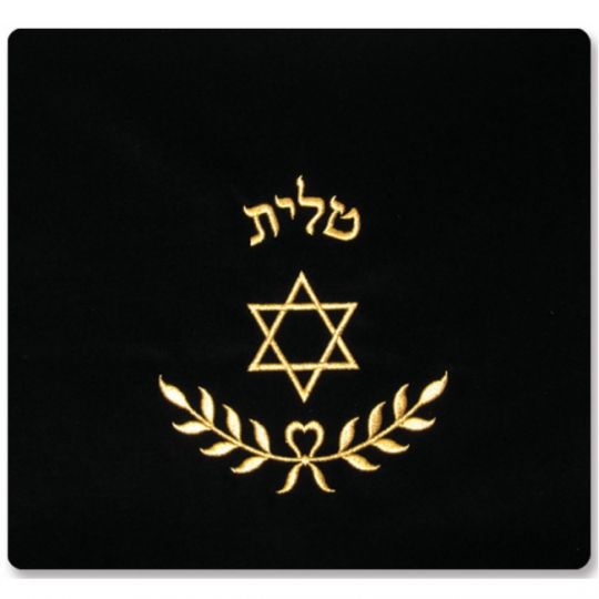 Star Leaves Velvet Tallit Tallis Bag With Silver Or Gold Swiss Embroidery