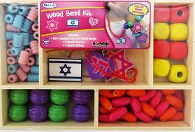 Jewish Wooden Beads Kit Make Your Own Necklace Or Bracelet Set Of 80 Pieces