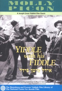 Yiddle with his Fiddle - A Joseph Green Film Classic With Molly Picon  Yiddish / English Subti