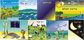 Seven Days of Creation - Jewish Flashcards Set of 8 ...