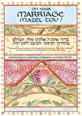 Jewish Wedding Card On Your Marriage Mazel