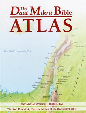 The Daat Mikra Bible Atlas: A Comprehensive Guide to Biblical Geography  History Mosad HaRav Kook