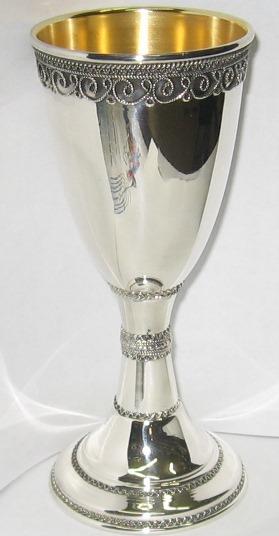 Filigree 925 Sterling Silver Yemenite Kiddush Cup 5 75