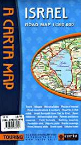 A CARTA MAP Israel Road Touring Map New 2012 Israel Book Shop