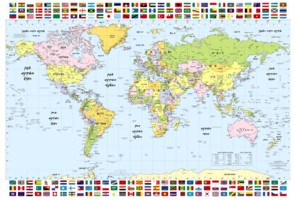 laminated world map in hebrew small