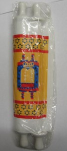 Miniature Children's Torah Scroll The Five Books of Moses KTAV - Hebrew  only Excellent for the Class