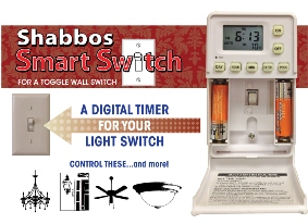 Shabbos smart switch wall timer programmable light timer for toggle shabbos smart switch wall timer programmable light timer for toggle switches aloadofball Image collections