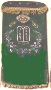 Keter Torah Floral Design Sefer Torah Mantle Different Colors Available