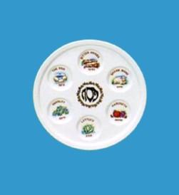 Passover Symbols Traditional Porcelain Seder Plate 10 75 Israel Book Shop